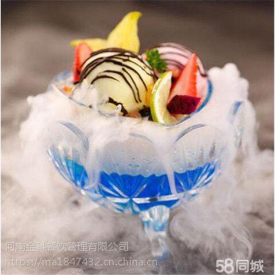 液氮冰淇淋千元创业不是梦