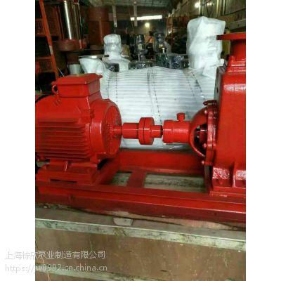 XBD系列单极消防泵XBD2.8/26-100L-160变频恒压给水成套设备