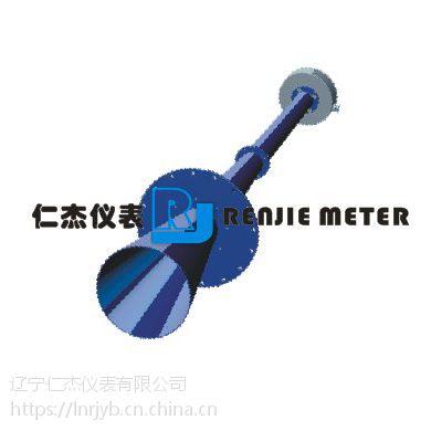 声波清灰器SQ-75/75W/100