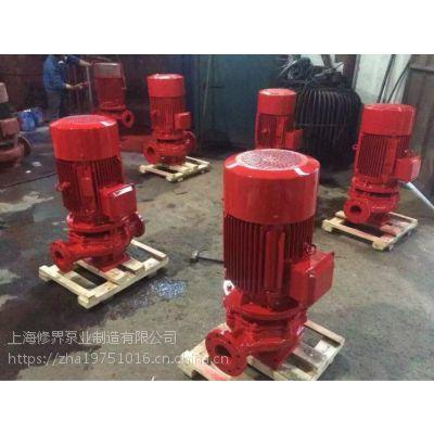 上海XBD12.2/30-100-315立式消防喷淋泵