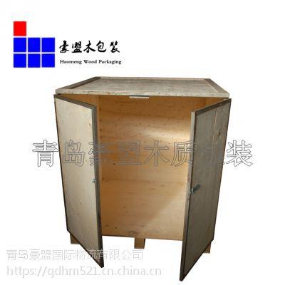胶州出口木包装箱尺寸定做可上门量尺寸加固包装