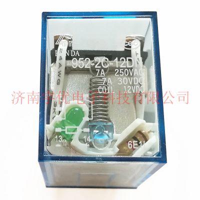 HSIN DA台湾欣大952-2C-12DN 继电器 全新原装 12V 2组转换