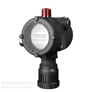 深圳特安ET/ETX可燃气体探测器