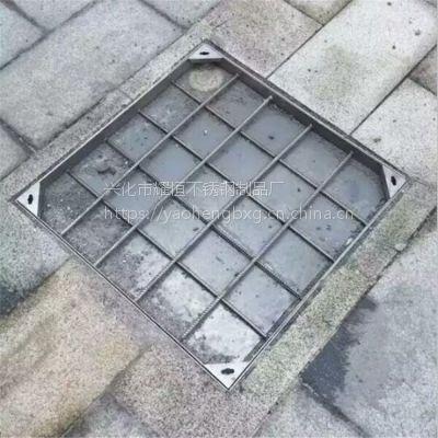 耀恒 定制不锈钢下沉式铺装隐形井盖 贴砖装饰井盖 工程专用