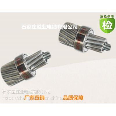 新疆 厂家直销钢芯铝绞线LGJ-150/20,架空绝缘导线,钢绞线,电力金具,电力电缆