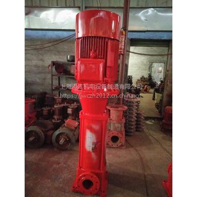 厂家直销50GDL12-15*5系列立式多级消火栓泵管道消喷淋泵