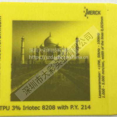 供应PC料打标添加助剂M317激光镭雕粉