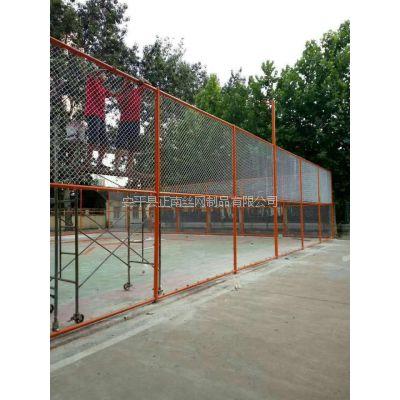 【正南】浸塑 体育场围栏网 足球场护网 体育场网围栏厂家
