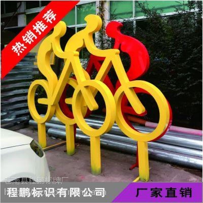 不锈钢骑自行车人物雕塑抽象运动剪纸人环保体育公园广场景观摆件颜色定制