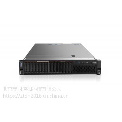 Lenovo ThinkSystem SR850 2U机架式服务器 5120 2.2GHz 14核
