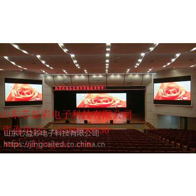 山东LED电子屏幕换新/济南地砖屏安装调试