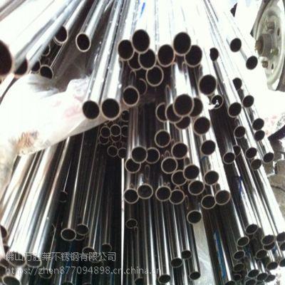201不锈钢毛细管0.3*0.5*0.7*0.8*0.9*1.0mm