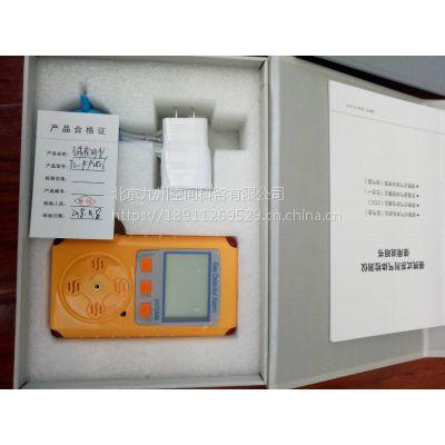 二合一气体检测仪价格