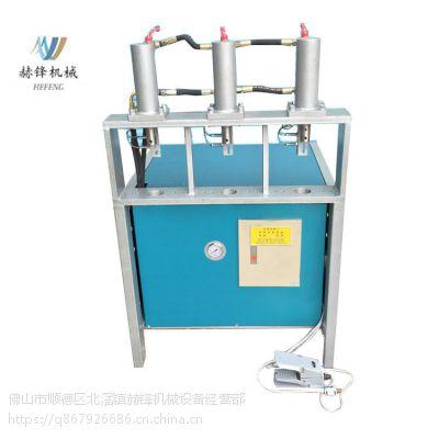 厂家直销不锈钢液压自动冲孔机,保质保量售后无忧
