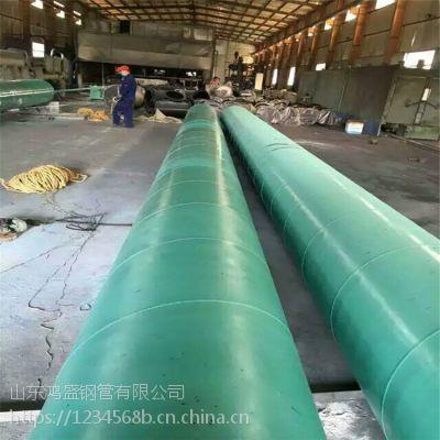 国标焊管 日标焊管 直缝焊管 直缝焊管Q235A