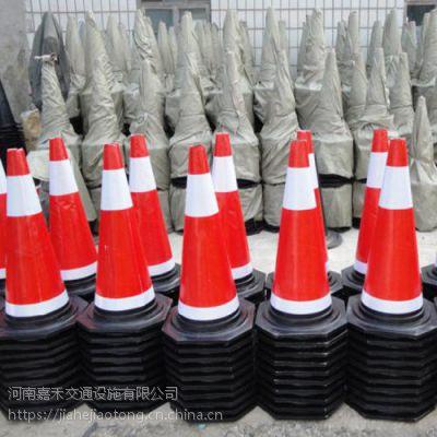嘉禾交通 厂家直销 结实耐用 反光度强 65橡胶锥