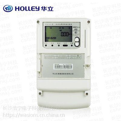 杭州华立DTZY545C三相四线本地费控智能电能表|3×220/380V