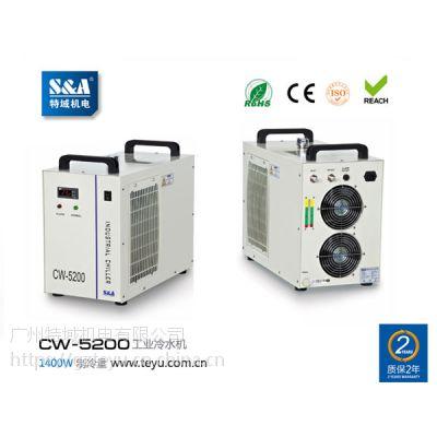 精雕CNC雕刻机水冷机,只选特域(S&A)