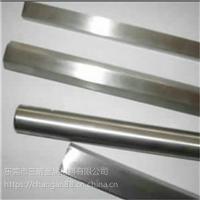 常年销售AgCu28国标优质银铜合金,规格齐全