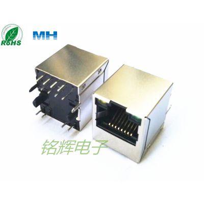 供应原装MHBJ-8114-YGNL 立式180度RJ45带变压器插座 百兆屏蔽带灯