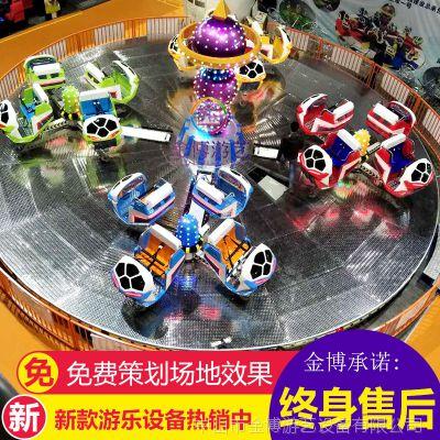 新款大型游乐场设备 儿童游乐场游乐设施 大型游乐设备空军一号