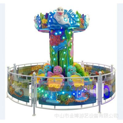 金博游乐设备章鱼王子厂家