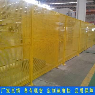 哪里有车间隔离网生产厂家?厂房隔离网多钱一米?