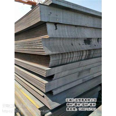 不锈钢板厂家,弥勒不锈钢板,不锈钢板批发(在线咨询)
