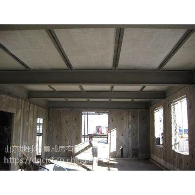 山东专用钢骨架轻型屋面板 钢骨架loft夹层楼板
