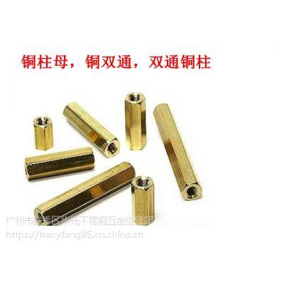 黄铜铜柱母/黄铜双通/阴铜柱/铜连接柱/黄铜隔离柱/无头铜柱母/铜螺丝M2M3M4M5M6可定制
