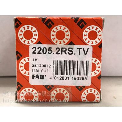FAG 29430-E1-XL轴承 嘉兴FAG轴承代理商