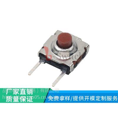 品赞直销7.3*7.3*5.0防水轻触开关型号GT-TC123X-H050-L1高品质低报价