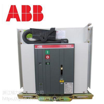 更换老款VD4厦门ABB真空断路器价格低,更换/替代VD4真空断路器