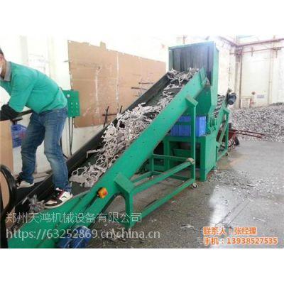 废钢破碎机价格(图),废钢破碎机视频,湖口县废钢破碎机