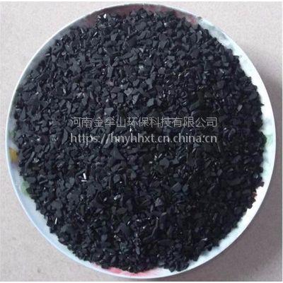 陕西咸阳哪里有废活性炭回收厂家或单位,要求有活性炭回收资质