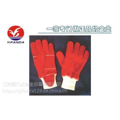 英国进口EC MED认证PG消防员手套,EN659欧标消防皮手套