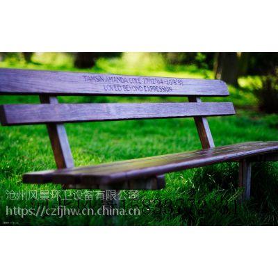 公园椅 长条椅 休闲座椅 山西 风景环卫 厂家直销 樟子松木 1.2米 1.5米 可定制 实木 塑木