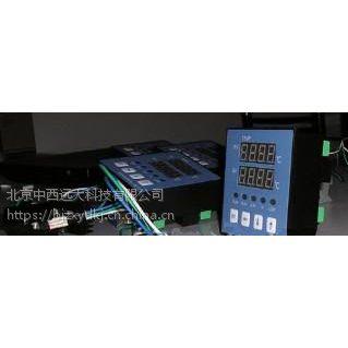 中西(LQS特价)真空干燥箱温度控制仪表温度控制器 型号:YT26/YLD-6402WG