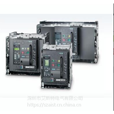 正品西门子3WL系列空气断路器(低价促销)