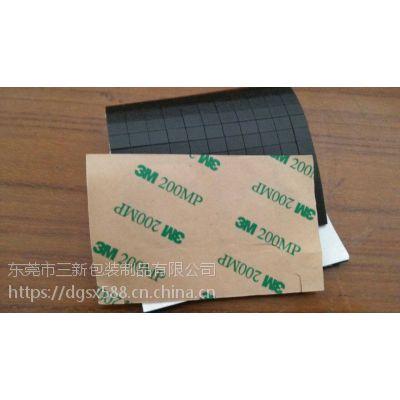 南京供应自粘透明硅胶垫,背胶透明硅脚垫