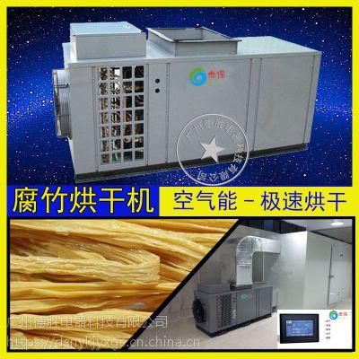 供应泰保TB-ZT-HGJ06腐竹烘干机,烘出好效果的节能烘干机