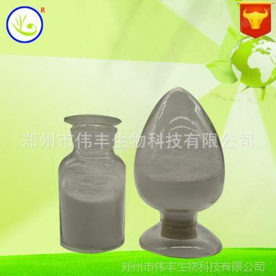 批发供应 漆酶食品级 10万酶活 漂白纸浆 污水处理 质量保障