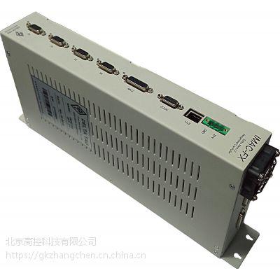 IMAC-FX 运动控制器、控制卡