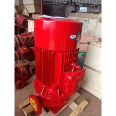 消防泵型号/恒压切线泵扬程/多级泵厂家/3CF认证