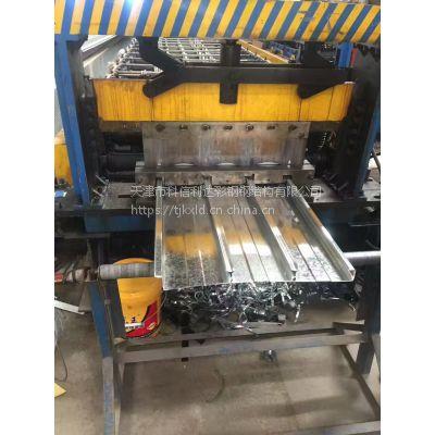 供应-天津闭口楼承板 YX65-185-555型 Q235楼承板科信达压型钢板厂家