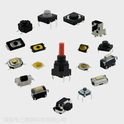 三博荣供应防水耳机插座斜口沉板式2.5 3.5音频座塑胶底座
