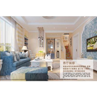 成都竹木纤维板直销 成都竹木纤维板只用 成都家用墙板