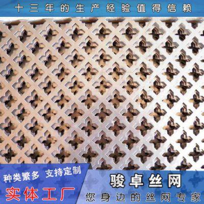 铝板冲孔板 椭圆型外墙装饰网多钱 支持定做