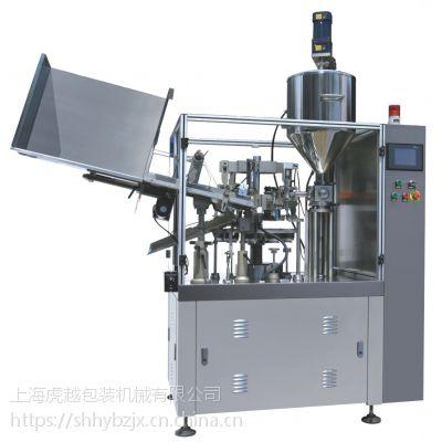 供应HY-GF6型软管灌装封尾机 常压膏体灌装机