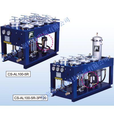 日本3R过滤设备CS-SU103 润滑油液压油精密过滤 滤油机 中国总代理